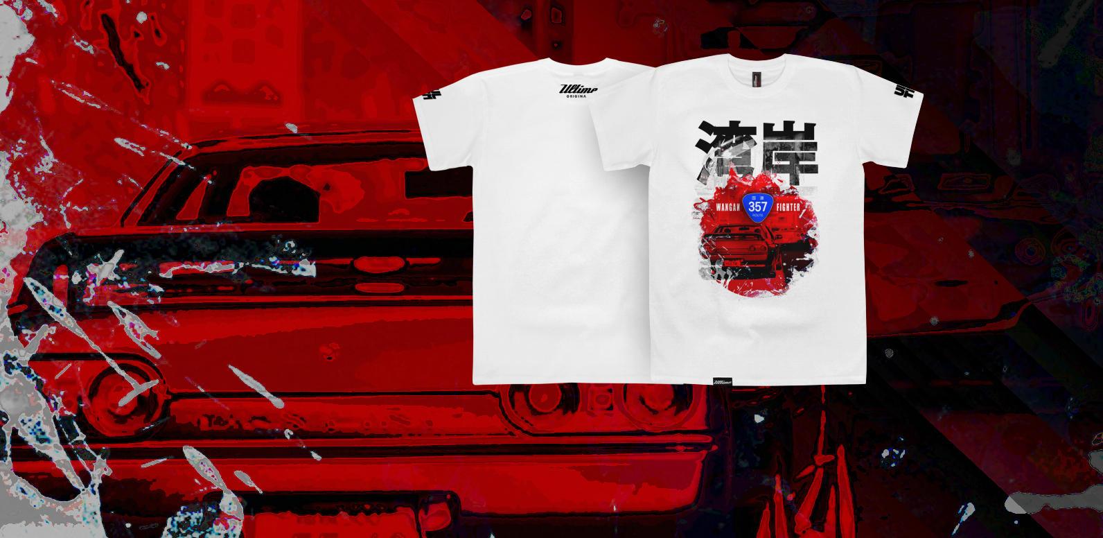 Koszulka Wangan Fighter