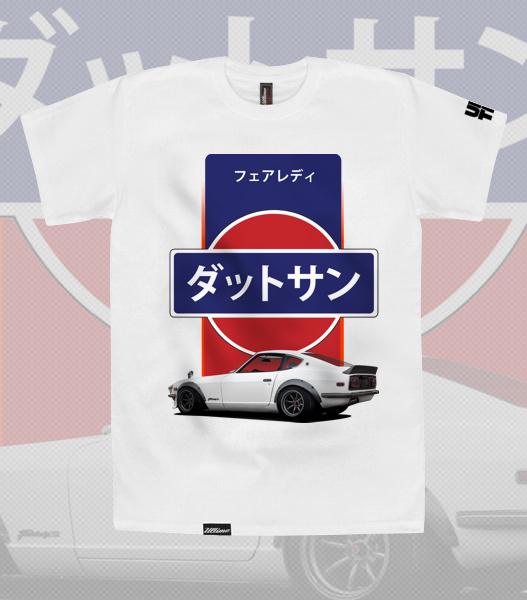 koszulka datsun nissan 240z 260z 280z fairlady z Nissan